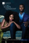"(BPRW) AHF Supports Award-Winning ""90 Days"" Short Film At Pan African Film Festival"
